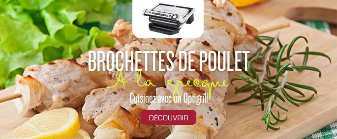 Recettes d couvrez des recettes vari es et savoureuses - Recette cuit vapeur seb ...